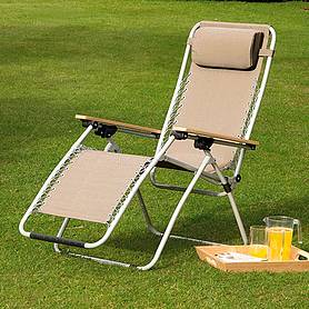 garden gear ultimate zero gravity chair  cream